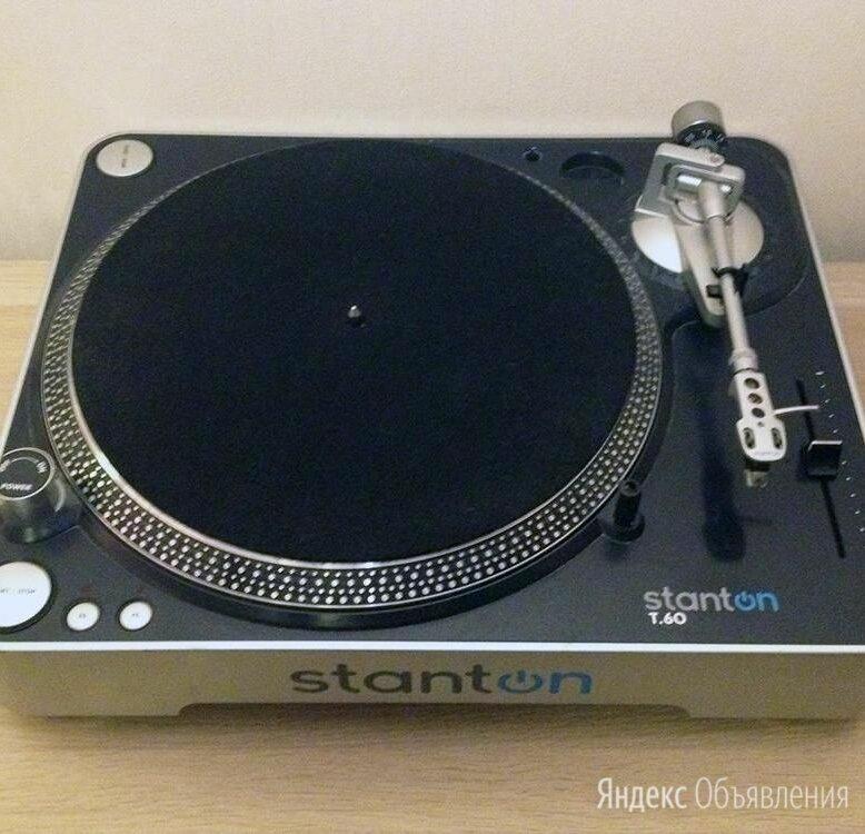 Виниловый проигрыватель stanton t.60 по цене 13000₽ - Проигрыватели виниловых дисков, фото 0