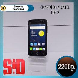 Мобильные телефоны - Смартфон Alcatel POP 2, 0