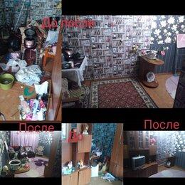 Бытовые услуги - Уборка квартир , 0