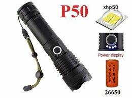 Фонари - Ручной фонарь H-631-P70 аккумулятор 26650, 0