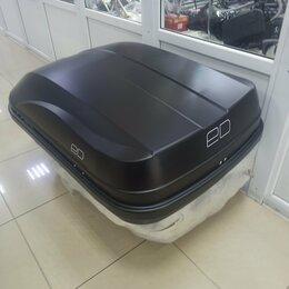 Перевозка багажа - Бокс, 0