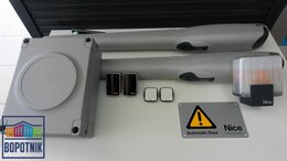 Шлагбаумы и автоматика для ворот - Привод для распашных ворот nice wingo5bdkce, 0