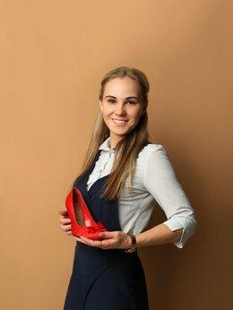 Продавец-консультант - Продавец-консультант ТРЦ Рио салон обуви Respect, 0