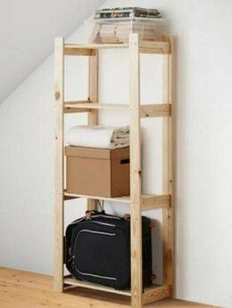 Стеллажи и этажерки - Стеллаж деревянный, 0