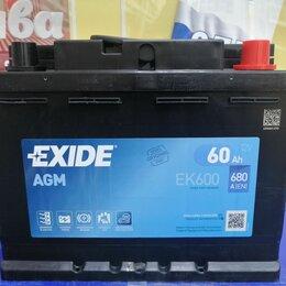 Аккумуляторы и комплектующие - Аккумуляторы EXIDE START&STOP AGM  АГМ в наличии, 0