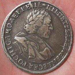 Монеты - серебряный рубль 1720 год, Петр 1, 0