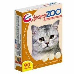 Косметика и гигиенические средства - Доктор ZOO для кошек со вкусом копченостей, 90 т, 0