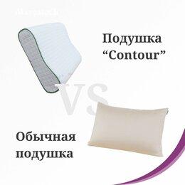 Подушки - Подушка ортопед+анатомия, 0