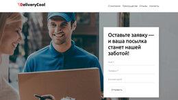IT, интернет и реклама - Разработка Сайт-Визиток На Конструкторе Тинькофф, 0