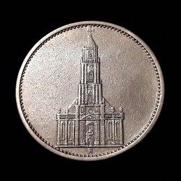 "Монеты - 5 Рейхсмарок 1934 ""Кирха"", Германия, Третий Рейх, 0"