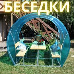 Комплекты садовой мебели - Беседки в Дзержинске, 0