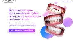 IT, интернет и реклама - Разработка сайтов, интернет-магазинов и landing…, 0