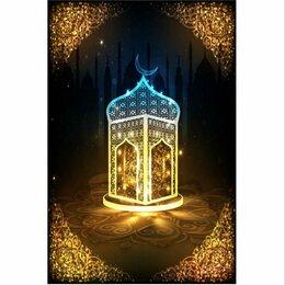"""Рукоделие, поделки и сопутствующие товары - Набор алмазной мозаики """"Религиозная """", 0"""