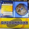 God of War 3 (PS4) по цене 500₽ - Игры для приставок и ПК, фото 2