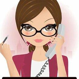 Специалист - HR специалист (подбор персонала), 0