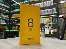 Мобильные телефоны - Realme 8 Pro , 0