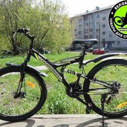 Велосипеды - ВЕЛОСИПЕД ROOK TS260D, 0