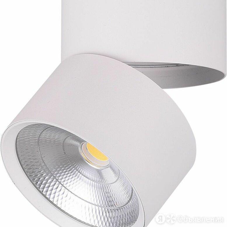 Светильник светодиодный 25W, 2250Lm, 90 градусов, белый, AL520 по цене 2220₽ - Споты и трек-системы, фото 0