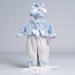 Аксессуары для кукол - Одежда для кукол ASI 42 см, (0000019), 0