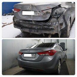 Ремонт и монтаж товаров - Кузовной ремонт, 0