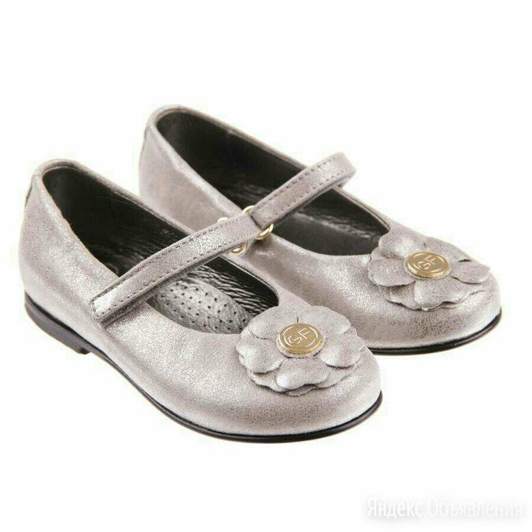 GF Ferre туфли 24 Италия по цене 5000₽ - Балетки, туфли, фото 0