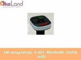 Автоэлектроника - FM-модулятор, V-021, Bluetooth, 2xUSB, mSDД07666, 0