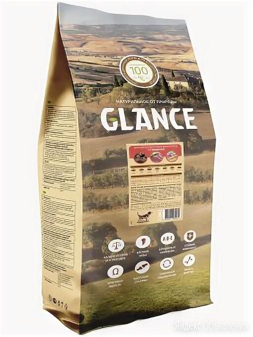 Glance, корм сухой для взрослых собак всех пород с говядиной,20 кг по цене 2691₽ - Корма , фото 0