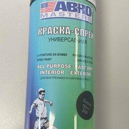 Масла, технические жидкости и химия - Краска-спрей Abro masters (серый грунт), 0