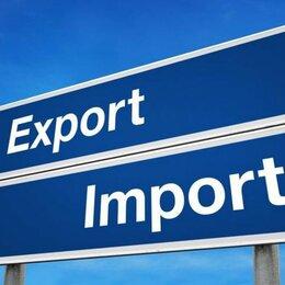 Сфера услуг - Доставка любых грузов по всему миру, 0