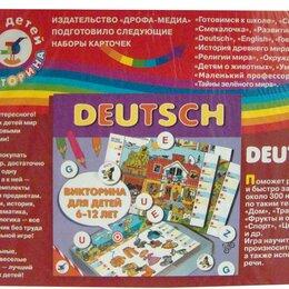 Дидактические карточки - Дрофа 1055 Набор карточек Deutsch, 0