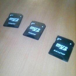 Устройства для чтения карт памяти - Картридеры для фотоаппарата, 0