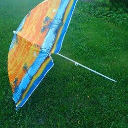 Зонты от солнца - Зонт пляжный 2 м, 0