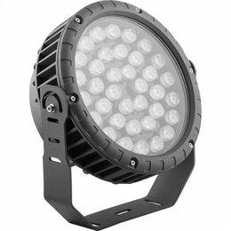 Прожекторы - 32148 Светодиодный светильник…, 0