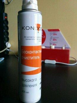 Чистящие принадлежности для оптики - Пневмораспылитель(сжатый воздух)  Konoos…, 0