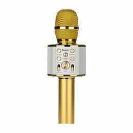 Микрофоны - Микрофон-караоке HOCO BK3 (Золотой), 0