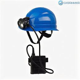 Электрослесарь - Электрослесарь подземный, 0
