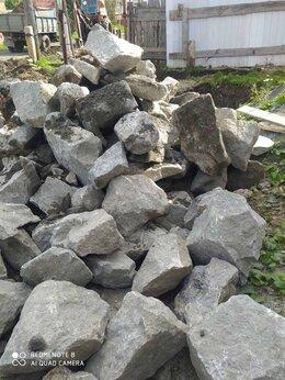 Строительные смеси и сыпучие материалы - Бутовый Камень 300-500 Златоуст Миасс 10-25 тонн , 0