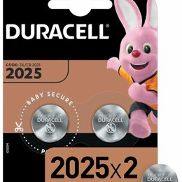 Батарейки - Батарейка Duracell CR2025 3V литиевая, 2BL, 0