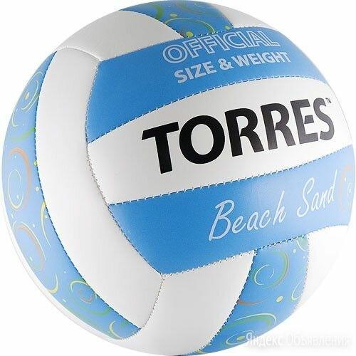 Мяч для пляжного волейбола TORRES Beach Sand Blue по цене 1100₽ - Спортивная защита, фото 0
