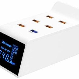 Блоки питания - настольное зарядное устройство Wisdom YC-CDA31Q white, 0