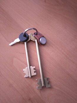 Вещи - Ключи, 0