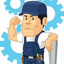 Механик - Требуется Механик по ремонту и обслуживанию…, 0