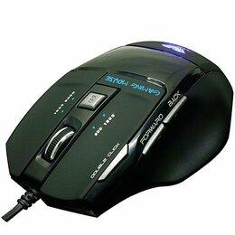 Мыши - Игровая мышь SmartBuy SBM-702G-K Black новая , 0