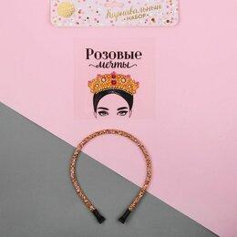 Аксессуары для волос - Ободок Розовые мечты + термопринт, 0