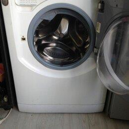 Бытовые услуги - Ремонт стиральных и посудомоечных машин, 0