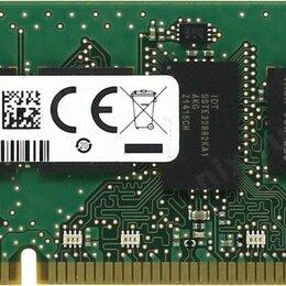 Модули памяти - Оперативная память samsung на 8 гб ddr3 , 0
