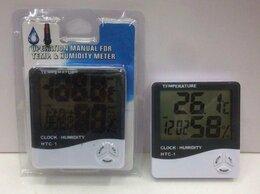 Метеостанции, термометры, барометры - Метеостанция HTC-1, 0