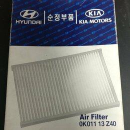 Выхлопная система - Фильтр воздушный Кia, Hyundai., 0