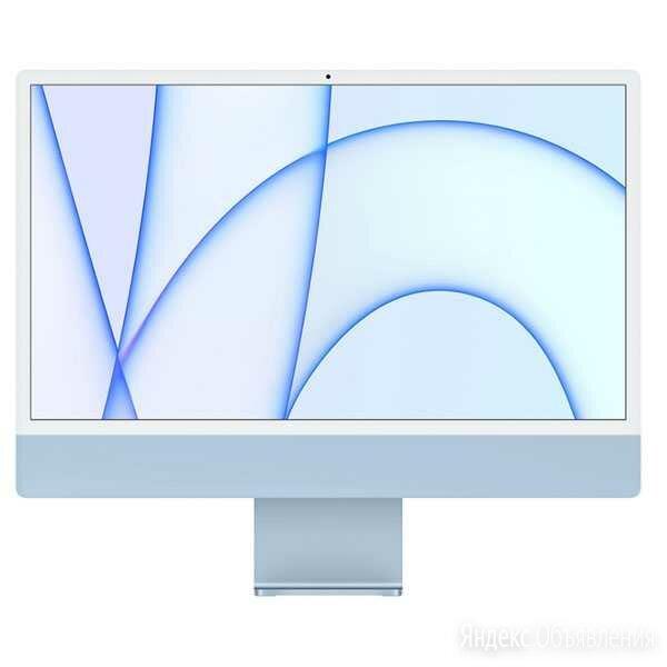 """Apple iMac 24"""" Retina 4,5K, (M1 8C CPU, 8C GPU), 8 ГБ, 256 ГБ SSD, синий по цене 148990₽ - Настольные компьютеры, фото 0"""