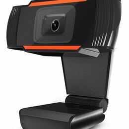 Веб-камеры - Веб камера с микрофоном, 0